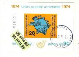 Bulgaria / Bulgarie 1974 UPU World Day  S/S- Imperforate-  Used/oblit.(O) - Bulgarien