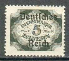 Collection BAVIERE ; BAVARIA ;service ; 1920 ; Y&T N° 78 ;  Neuf - Bavière
