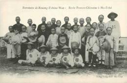 : Réf : L-12-1352  : Chine Territoire De Kouang-Tchéou-Wan  école Franco-chinoise à Ma-Tché - Chine