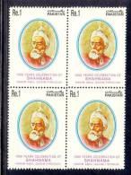 1994 PAKISTAN 1000 YEARS OF SHAHNAMA HAKIM ABDUL QASIM FIRDOSI MEDICAL BLOCK OF 4 UMM. - Pakistan