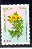 1994 PAKISTAN AJWAIN MEDICINAL PLANTS OF PAKISTAN MEDICINE UMM. - Pakistan