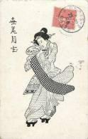 : Réf : L-12-1384  : Chine - Chine