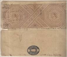 Rs1 - Queen Victoria QV Used  1978 Madras Stamp Office, Court Fee Stamp Paper, Fiscal Revenue British India - 1858-79 Compañia Británica Y Gobierno De La Reina