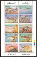 1985 Bahrein Pesci Fishes Fische Poissons MNH** D283 - Bahrein (1965-...)
