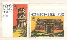 Hong Kong Used Stamps - Hong Kong (...-1997)