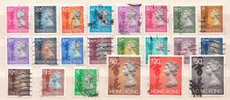 Hong Kong Used Stamps - Used Stamps
