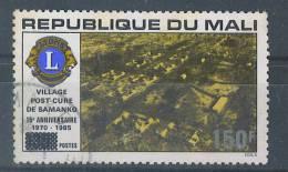 VEND TIMBRE DU MALI N° 1150 , COTE : ?, !!!! (b) - Mali (1959-...)