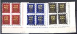 Liechtenstein 1945 Unif. 215/17 Quartina /Block Of 4 **/MNH VF - Liechtenstein