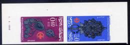 MAROC N°507A  NON DENTELE  BIJOUX,CROISSANT ROUGE - Morocco (1956-...)