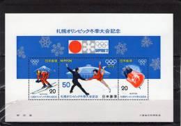 JAPAN 1972 ** - Blocks & Sheetlets