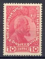 Liechtenstein 1912 Unif. 2 */MLH VF - Unused Stamps