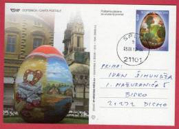 EASTER EGGS  ( Croatia Postal Stationery - TRAVELLED ) Paques Semana Santa Ostern Pasqua Páscoa Pasen Pâques Religion - Easter