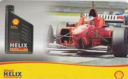 Ferrari/Shell/Oil/Gas/Petrole - Bulgaria Phonecard - Petrole