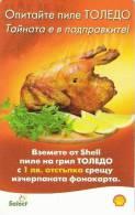 Shell/Oil/Gas/Petrole - Bulgaria Phonecard - Petrole