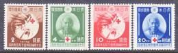 Japan  295-8   *  RED CROSS - 1926-89 Emperor Hirohito (Showa Era)