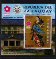 Paraguay 1970 SC 1296 MNH Paintings - Paraguay
