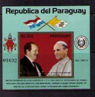 Paraguay 1974 SC C376 MNH Pope John Paul - Paraguay