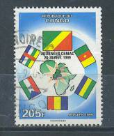 VEND TIMBRE DU CONGO ( BRAZZAVILLE ) , N° 1655 , COTE : ?, !!!! (a) - Afgestempeld
