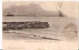 ANGOLA - WASHINGTON'S HEAD SOUTH OF BAY - HEIGHT 1516 FEET - Angola