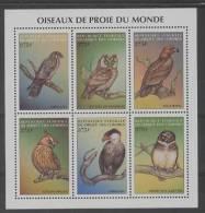 Comores (1999) Yv. 873/78  /  Aves - Birds - Oiseaux - Vogel - Owl - Eulen - Vogels