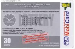 Mongolia, 30 Units, Grey MobiCard (plastic), 2 Scans - Mongolia
