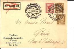 WGA308 Privatganzsache, 25. Stiftungsfest Berliner GA-Sammler Verein Mit Sonderstempel - Deutschland
