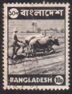 BANGLADESH USED STAMPS STAMP - Bangladesch