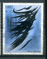 France 1980 - YT 2110 (o) - Gebraucht