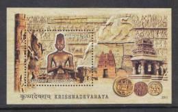 India 2011  KRISHNADEVA RAYA Block Miniature Sheet VIJAYNAGAR EMPIRE # 23621 S  Inde Indien - Blocks & Sheetlets