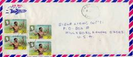 Ghana 1980 Cover To USA Franked With Four Stamps 100th Anniversary Birthday Sir Rowland Hill - Rowland Hill