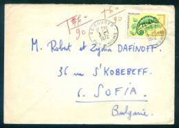 52864 Cover Lettre Brief  1972 POSTAGE DUE TO BULGARIA , PROTECTION NATURE , CAMELEON France Frankreich Francia - Non Classés