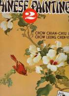 DIPINGERE - Dalla California.......compresa Traduzione In Italiano - CHINESE PAITING  - W.Foster....n°128 - Libri, Riviste, Fumetti