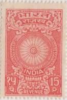 Revenue Stamp India As Scan - India