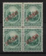 Peru 1886 2c Green SPECIMEN Block Of 4 MNH Emblem - Peru