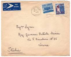 SUDAN/SOUDAN - AIR MAIL COVER TO ITALY 1964 - Sudan (1954-...)