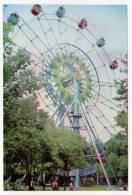 Postcard - North Korea, Amusement Park    (V 15035) - Corée Du Nord