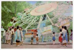 Postcard - North Korea, Amusement Park    (V 15037) - Corée Du Nord