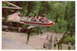 Postcard - North Korea, Amusement Park    (V 15040) - Corée Du Nord