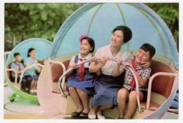Postcard - North Korea, Amusement Park    (V 15042) - Corée Du Nord