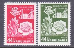 Bulgaria 946-7   *  TOBACCO - 1945-59 People's Republic