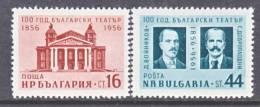 Bulgaria 948-9   *  THEATER - 1945-59 People's Republic