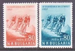 Bulgaria 958-9   *  BICYCLE RACE - 1945-59 People's Republic