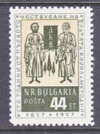 Bulgaria 968    * - 1945-59 People's Republic