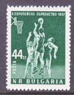 Bulgaria 969    *  SPORTS  BASKETBALL - 1945-59 People's Republic