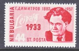 Bulgaria 971    * - 1945-59 People's Republic