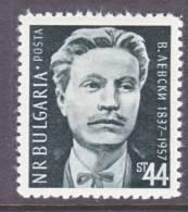 Bulgaria 972    * - 1945-59 People's Republic