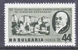 Bulgaria 974    *  ESPERANTO - 1945-59 People's Republic