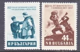 Bulgaria 975-6    * - 1945-59 People's Republic