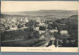 Kislovodsk - General View - Russia - Russland