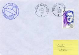 Chasseur De Mines L´AIGLE - CAD PARIS NAVAL 26/05/1991 (Soutien Dans Le Golfe Persique) - Postmark Collection (Covers)